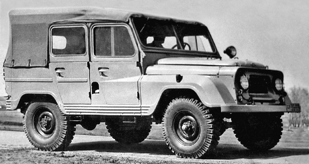 Уаз 460 модель