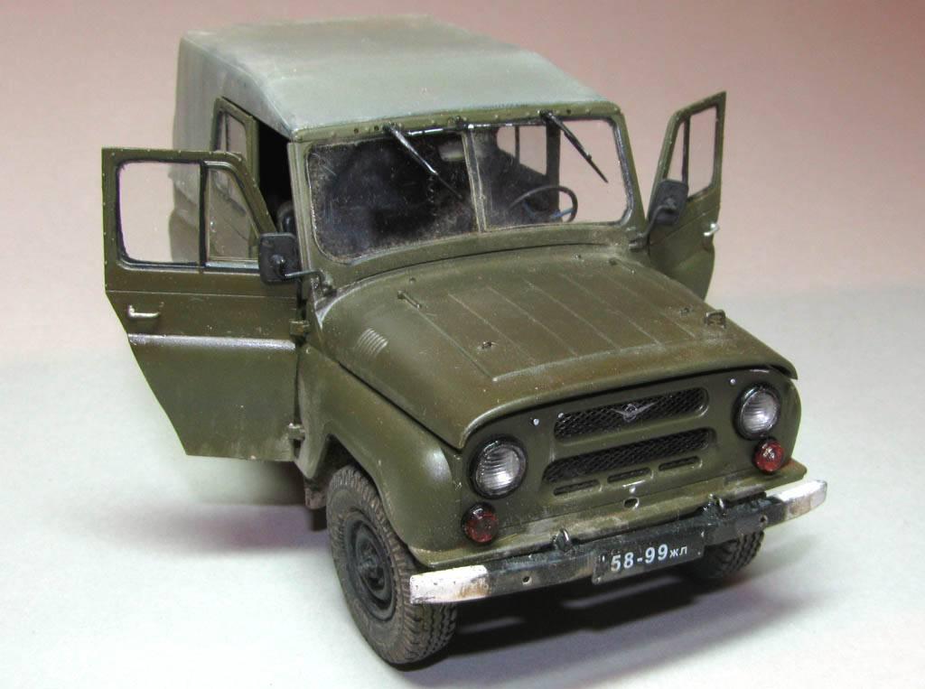 469 модель