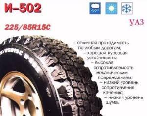 Вариант шины