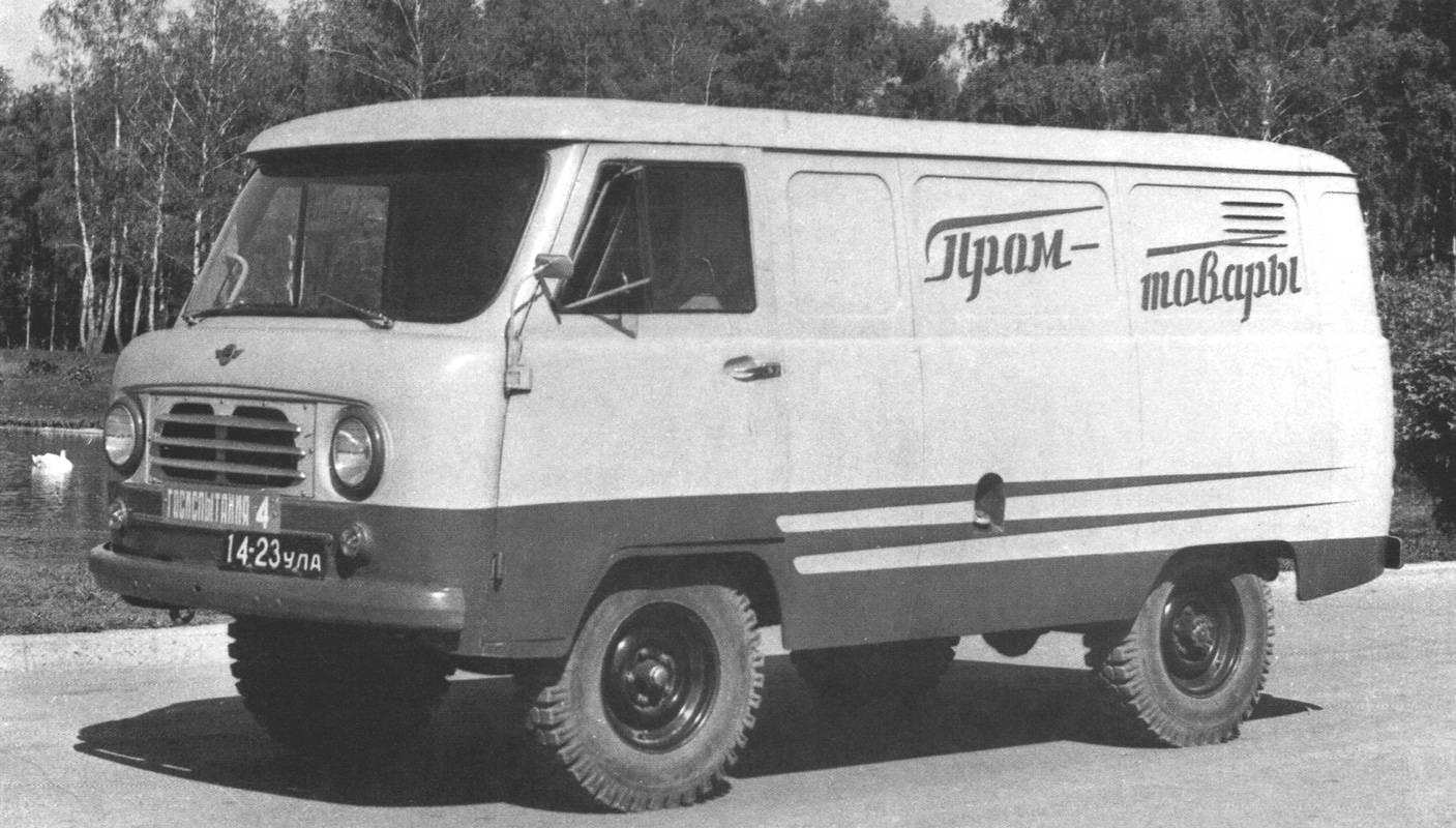 Буханка УАЗ-451