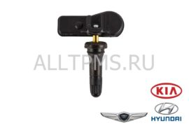 Датчик давления в шине Hyundai/Kia 52933-C1100