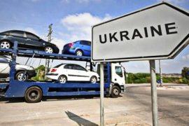 авто в Украине
